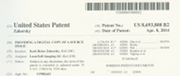 US_Patent_ME_2_small