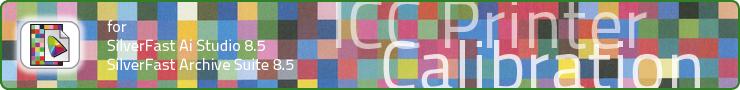 banner_Printer_Calibration_en